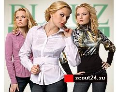 Фото классических блузок женских
