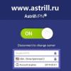 Astrill vpn регистрация Астрилл ВПН скачать