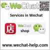 Open Wechat shop Weidian shop register