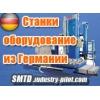 SMTD. 2A622Ф4. ScPK800. SK-16. KOLB. 1м65 5м. 1м557.