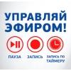 Триколор НТВ+ Установка Настройка Обмен Астрахань