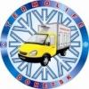Автомобильные холодильные установки TM Termolife.