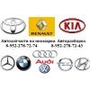 Автозапчасти на Audi,  Volkswagen,  Opel,  Mercedes,  BMW,  Toyota,  R