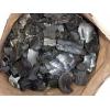 Продам высококачественный древесный уголь (берёза)  для гриля и мангал