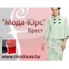 Белорусский трикотаж,   брестский трикотаж,  женские костюмы оптом из
