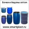 Бочки и бидоны оптом в Москве