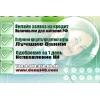 Заявка на экспресс кредит в Челябинксе