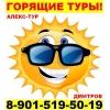 ЧипТрип-Дмитров