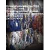Купим отходы флакона и канистры ПНД