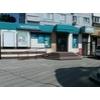 Сдам в аренду торговую площадь (магазин) в центре г Новомосковск Днепр
