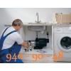 Домашний мастер:  сантехник,  электрик,  плотник.  Бензопила в Ташкент