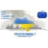 В Евросоюз без виз!  Европейский паспорт