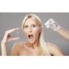 Гиалуроновая кислота для косметологов и домашнего применения.