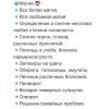 Магические услуги,  Харьков.  Гадание на картах Таро,  Харьков.