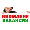 Предлагаю работу в Израиле для женщин.  Харьков.