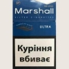 Продам оптом сигареты Marshal.