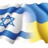 Работа в Израиле.  Вакансия Домработница.  Харьков.