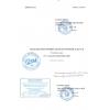 Сертифікація,  санітарно-епідеміологічний висновок