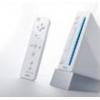 Игровая консоль Wii Sports от Нинтендо