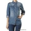 Предлагаем купить джинсы оптом из Китая дешево в Ижевске - Jeansoman