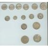 Продам коллекцию серебряных монет 19-20 век Россия