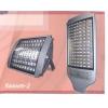 Светильники светодиодные уличные серии Квант:  Квант-2К и Квант-2Т.