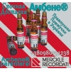 EvroApteka мед препарат Амбене 1амп 2мл Ambene® при радикулите