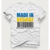 Акция!  Мужская футболка «Made In Ukraine» по самой низкой цене