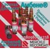 Аптека-онлайн препарат Амбене Merckle Recordat при подагре