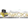 Асфальтирование и ремонт дорог в Киеве и Киевской области