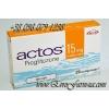 Купить медпрепарат Актос™ курьерская доставка