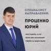 Легализация иностранцев в Украине (ВНЖ,    ПМЖ,    ИНН)    - 10 лет оп