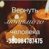 Магические услуги на расстоянии Анжела.  Экспресс гадание Киев