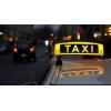 На авто компании требуется водитель такси Киев