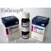 Найти препарат Каберголин 20тбл 1мг Кабазер ЕвроАптека
