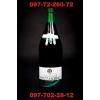 Продам Martini Asti и вино с италии