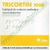 "Продам леккарство Трикортин 1000мкг ""Cyanocobalamin"""
