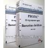 Продам Прозак 20мг (Fluoxetine)  закуплен в Франции по низкой цене