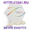 Продаю ламинин и Доставка в Киев из Сша бадов, витаминов, одежды и др.