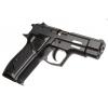 Продажа травматических пистолетов.