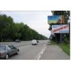 Реклама на бордах Киев,  аренда бигбордов