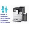 Сервисный центр по ремонту кофейного оборудования.  Киев