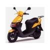 Срочно!  Продам бу Мопед Suzuki LETS 250