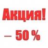 Стоматологические услуги в Киеве со скидкой до 50% ! ! !