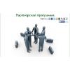 Заработок без вложений в партнерке 15 000 гр.  с Приват Банком