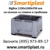 Контейнеры BigBox 1200х1000 мм на 670 л Auer Packaging