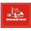 Грузовой автосервис ремонт КАМАЗ МАЗ ЗИЛ ГАЗ ПАЗ ЯМЗ,  Шинамонтаж