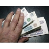 Помощь в получении крeдита от сотрудников банков.