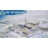 Продажа оборудования и выполнение работ и услуг в нефтегазовой отрасли