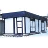 КТП в модульных зданиях